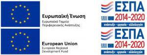 European Union ESPA
